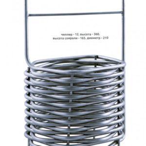 Чиллер-12м, диаметр - 210