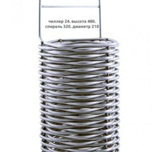 Чиллер-24м, диаметр - 210