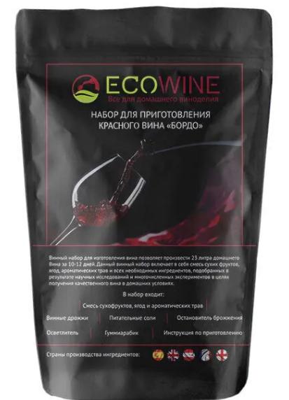 Ecowine -Bordo