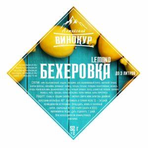 Бехеровка LEMOND