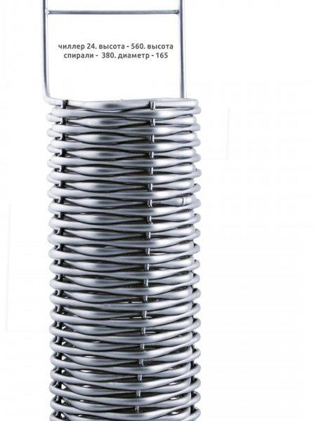 Чиллер-24м, диаметр - 165