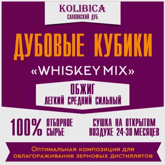 Кубики дубовые «Whiskey Mix»