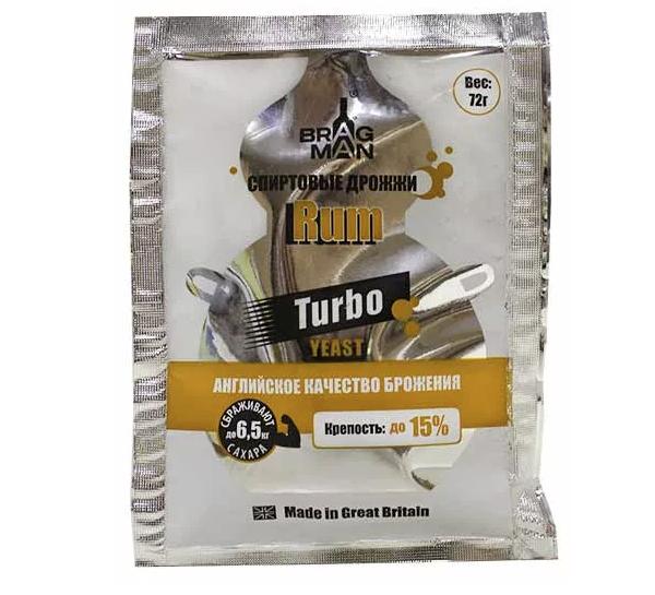 RUM turbo