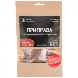 Приправа для полукопченой колбасы «Краковская»