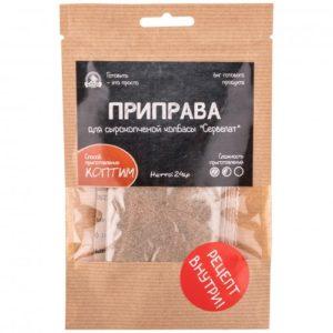 Приправа для сырокопченой колбасы «Сервелат»