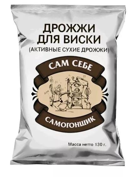 Самсебесамогонщик_3